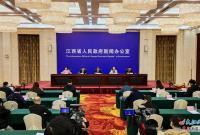 前三季度江西省地区生产总值为21601亿元 同比增长10.2%